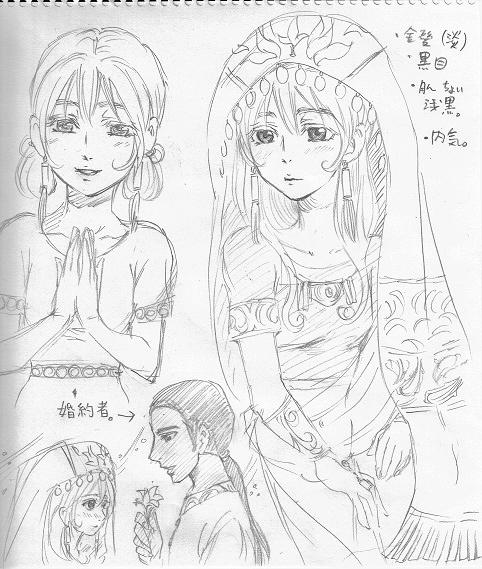 CCF20150920_kazuhumi miyamoto0000-nikaime
