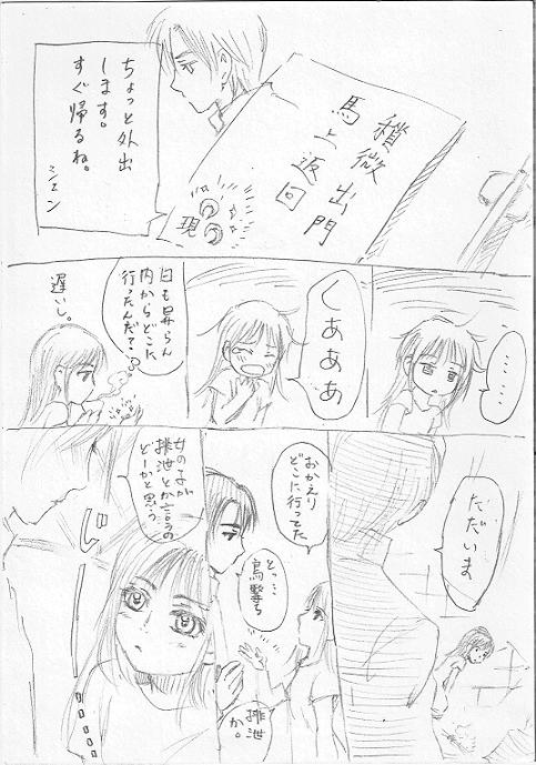 CCF20150928_kazuhumi miyamoto0000