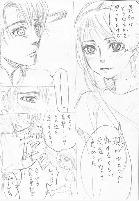 CCF20150928_kazuhumi miyamoto0001