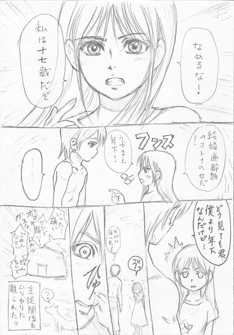 CCF20151011_kazuhumi miyamoto0000ikkaime