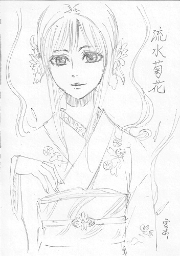 CCF20151014_kazuhumi miyamoto0000 ikkaime