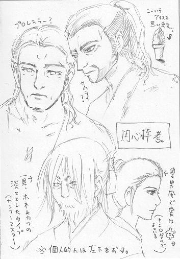 CCF20151014_kazuhumi miyamoto0001