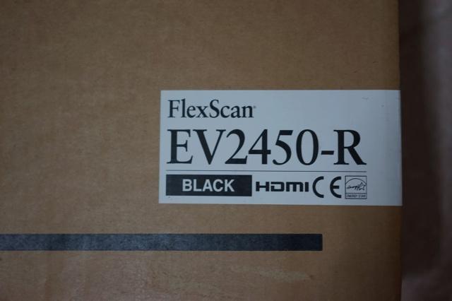 EV2450-R_03.jpg