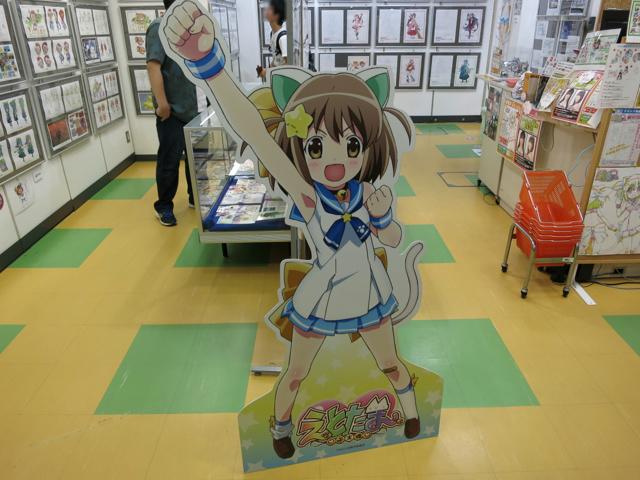 Etotama-ten_Osaka_02.jpg