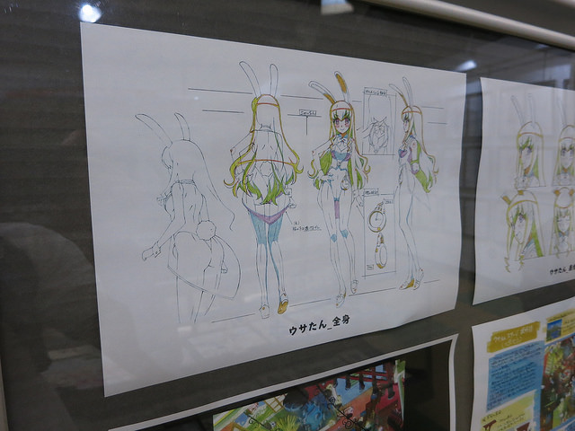 Etotama-ten_Osaka_19.jpg