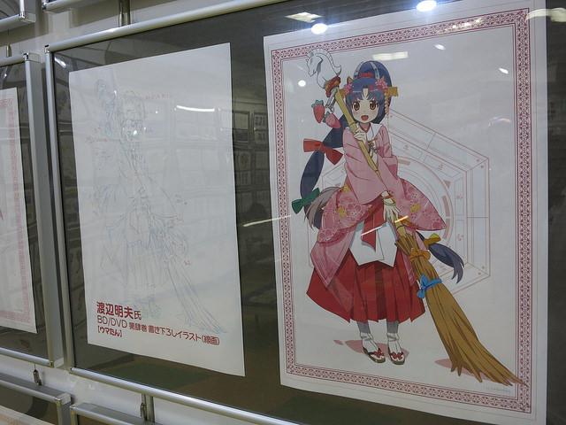 Etotama-ten_Osaka_36.jpg