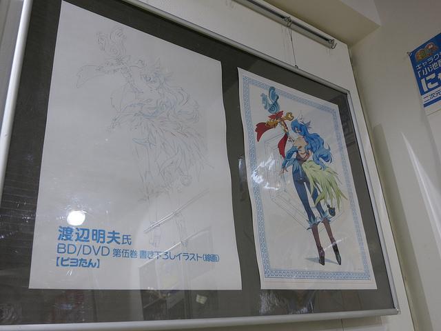 Etotama-ten_Osaka_39.jpg