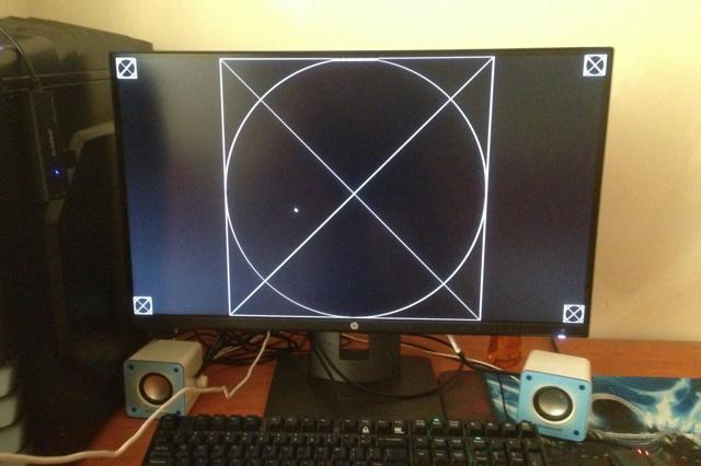 HP_Z25n_01.jpg