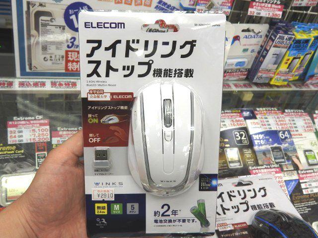 Mouse-Keyboard1509_09.jpg