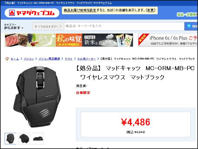 Office_RATM_08.jpg