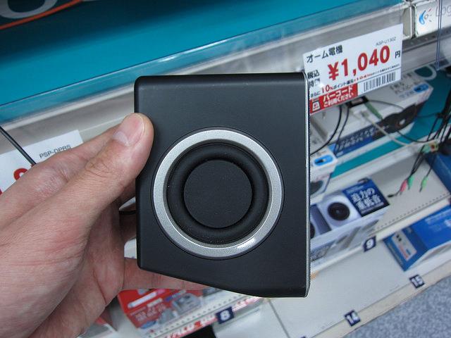 PSP-DPR_05.jpg