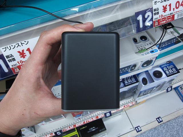 PSP-DPR_06.jpg