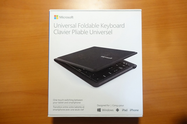Universal_Foldable_Keyboard_07.jpg