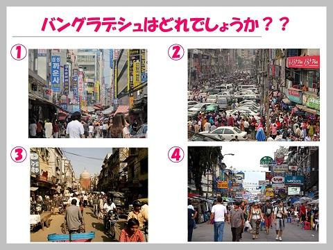 Quiz_0913.jpg