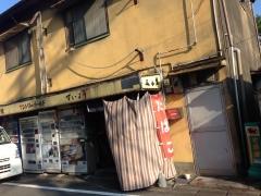古賀酒店:外観
