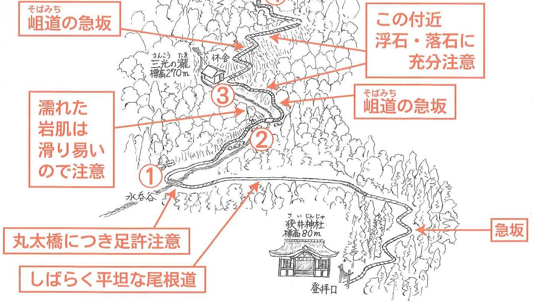 miwayama_01.jpg