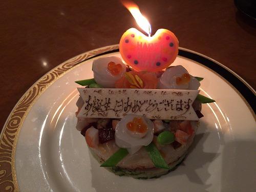 夫のお誕生日=美味しい物を食べる日なのだ~