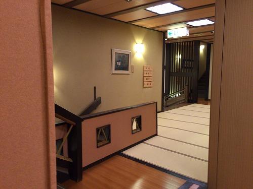 奈良屋 (温泉)