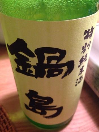 fc2blog_201509191943144e4.jpg