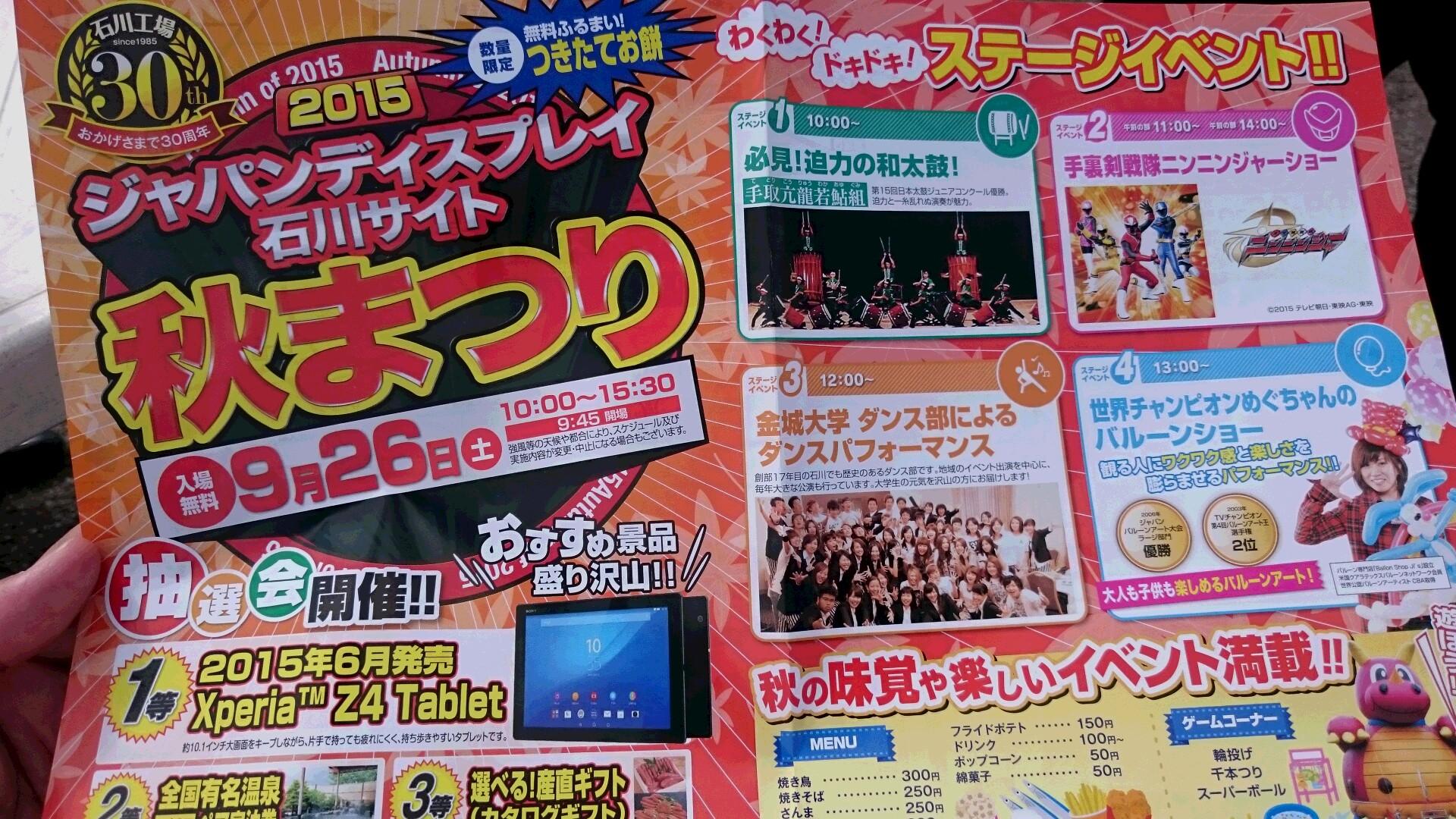 moblog_73a4a712.jpg